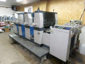 Imprimerie Cornuel Imprimeur Ou Impression En Sarthe IMG 0277 112